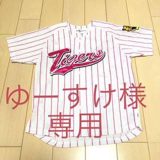 ハンシンタイガース(阪神タイガース)の(245)阪神タイガース ユニフォーム ピンク 100cm(応援グッズ)