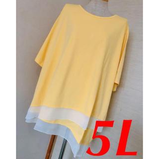 「大きいサイズ5L」伸縮性抜群のデザインカットソー(カットソー(半袖/袖なし))