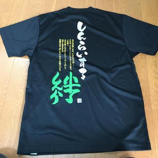 ゼット(ZETT)のTシャツ スポーツに(Tシャツ/カットソー(半袖/袖なし))