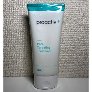 プロアクティブ(proactiv)のプロアクティブ プラス ポアターゲティングトリートメント(未開封)(美容液)