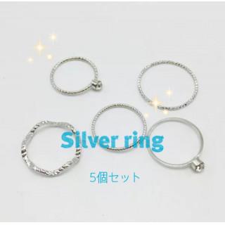 《5本セット♡シルバーリング》可愛い オシャレ☆ マストバイ(リング(指輪))