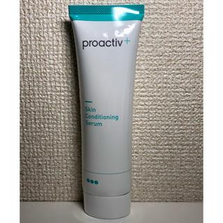 プロアクティブ(proactiv)のプロアクティブ スキンコンディショニング セラム(未開封)(美容液)