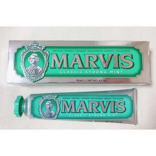 【MARVIS マービス】歯磨き粉 クラシック ストロングミント85ml(歯磨き粉)