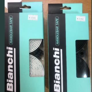 ビアンキ(Bianchi)のビアンキ バーテープ (パーツ)