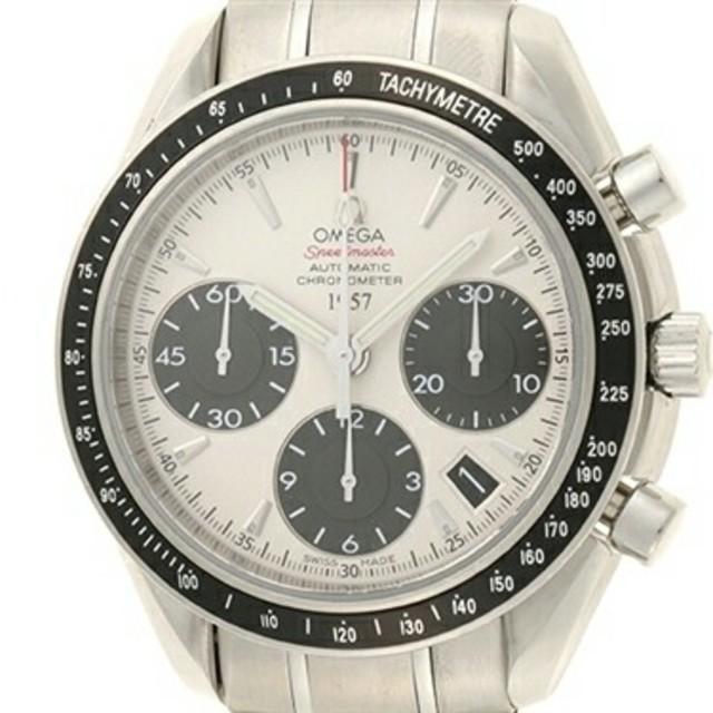 タグホイヤーアクアレーサー 腕時計 偽物 | ヴァシュロン・コンスタンタン偽物時計箱