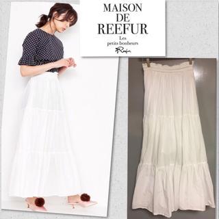 メゾンドリーファー(Maison de Reefur)の良品❤︎メゾンドリーファー コットンロングスカート❤︎(ロングスカート)