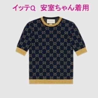 グッチ(Gucci)のイッテQで安室ちゃん着用★GUCCIモノグラム半袖ニット(ニット/セーター)