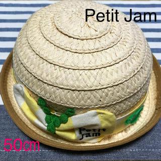 プチジャム(Petit jam)のPetit jam 麦わら帽子 50㎝(帽子)