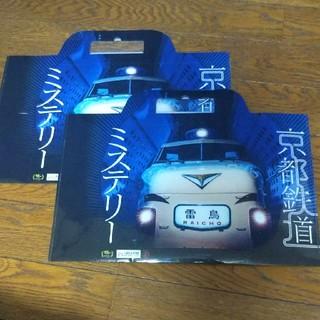 ジェイアール(JR)の【京都鉄道博物館】クリアファイル2つset(クリアファイル)