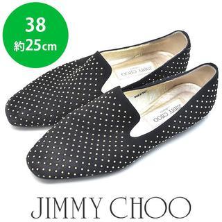 ジミーチュウ(JIMMY CHOO)のジミーチュウ スタッズ オペラシューズ 38(約25cm)(スリッポン/モカシン)