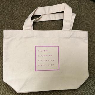 ソニー(SONY)の☆ソニースクエア渋谷プロジェクト ミニトート 非売品☆(ノベルティグッズ)