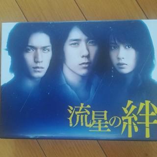 ジャニーズ(Johnny's)の流星の絆 DVD-BOX(TVドラマ)