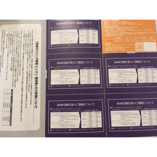 株主優待券 ラウンドワン 1セット(ボウリング場)
