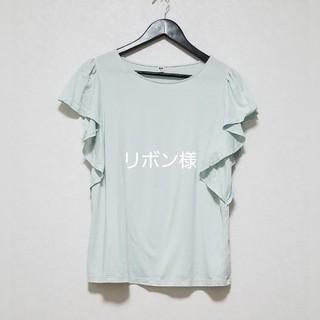 (セール中‼)パステルグリーンの袖フレアカットソー【XL】ユニクロ#大きいサイズ(カットソー(半袖/袖なし))