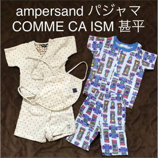 ブリーズ(BREEZE)の2点*ampersandパジャマ&コムサ甚平 80(甚平/浴衣)