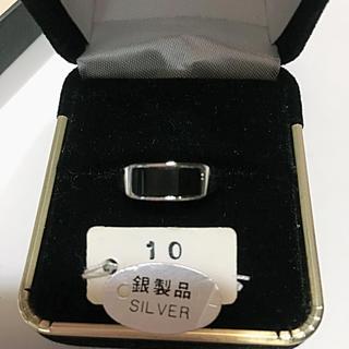 オニキス シルバー925 リング   10号 新品(リング(指輪))