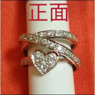 ピンキーリング☆ダイヤ 0.31カラット(リング(指輪))