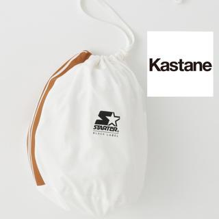 カスタネ(Kastane)の新品 Kastane×STARTER ジムサック(ハンドバッグ)