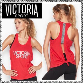 ヴィクトリアズシークレット(Victoria's Secret)のヴィクトリアスポーツ  Tie-back Tank   XS(タンクトップ)