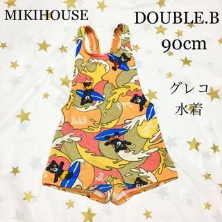 ダブルビー(DOUBLE.B)の美品♡MIKIHOUSE ダブルビー グレコ 水着 90cm(水着)