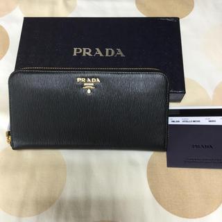 プラダ(PRADA)の【新品】PRADA プラダ ラウンド 長財布 レザー 1ML506 ブラック(財布)