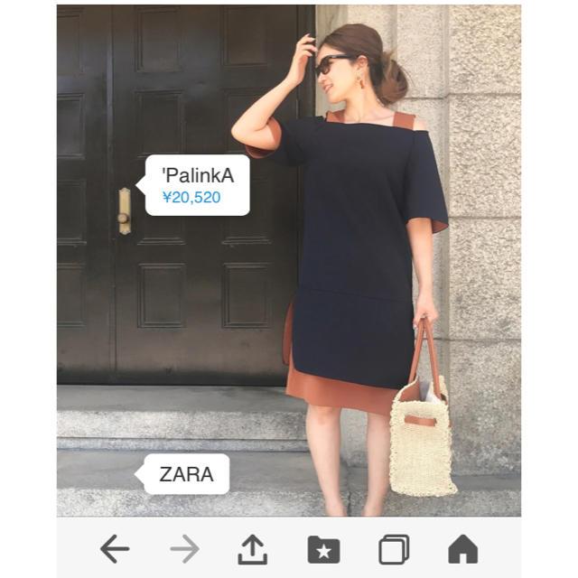 Drawer(ドゥロワー)のパリンカ    ワンピース レディースのワンピース(ひざ丈ワンピース)の商品写真