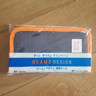 ビームス(BEAMS)のBEAMS DESIGN 通帳ケース 非売品(その他)