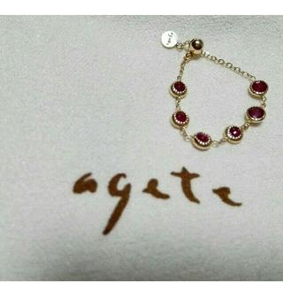 アガット(agete)のageteリング(リング(指輪))