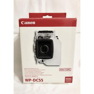 キヤノン(Canon)の【未使用品】Canon G7 X MarkⅡ用ハウジング WP-DC55(ケース/バッグ)