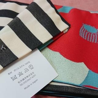 ふりふ - 【新品未使用】utatane うたたね 浴衣 小袋帯 大きな椿 日本製