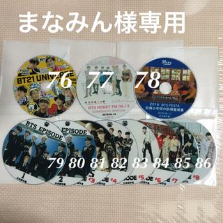 ボウダンショウネンダン(防弾少年団(BTS))の防弾少年団 BTS DVD-26 まなみん様専用(お笑い/バラエティ)
