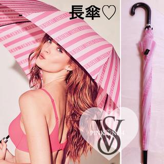 ヴィクトリアズシークレット(Victoria's Secret)の新品♡VICTORIA'S SECRET♡長傘 ジャンプ傘 umbrella(傘)