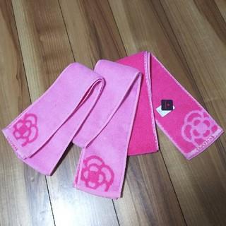 クレイサス(CLATHAS)の☆新品☆CLATHAS リバーシブルタオル3枚セット(タオル/バス用品)