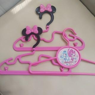 ディズニー(Disney)のミニー マウス  プリキュアハンガー 3本セット ディズニー 入園(押し入れ収納/ハンガー)