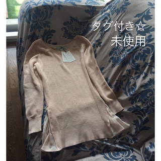 リランドチュール(Rirandture)の未使用☆リランドチュールの裾シフォンニット☆(ニット/セーター)