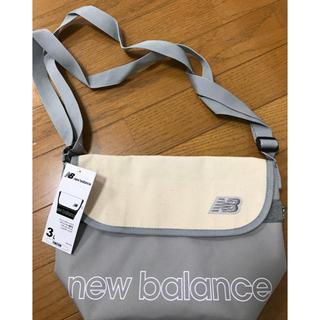ニューバランス(New Balance)のニューバランス ショルダーバッグ(その他)
