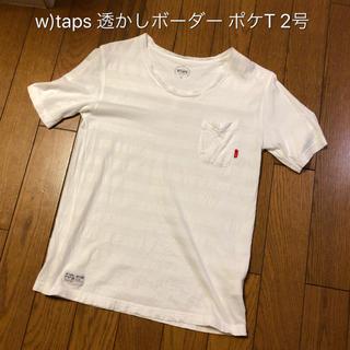 ダブルタップス(W)taps)のM相当!Wtaps ダブルタップス 古着半袖ポケット付き透かしボーダーTシャツ (Tシャツ/カットソー(半袖/袖なし))