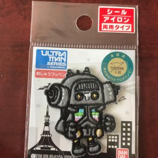 バンダイ(BANDAI)のウルトラマン キングジョー 刺しゅうワッペン(各種パーツ)