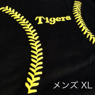 ハンシンタイガース(阪神タイガース)の祝☆CS進出記念SALE!!ボール発泡プリントTシャツ【ブラック/メンズXL】(Tシャツ/カットソー(半袖/袖なし))