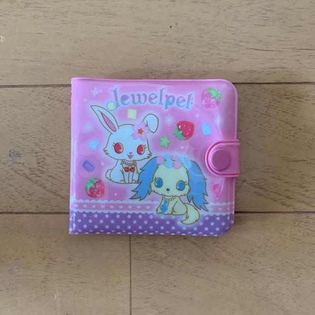 ジュエルペット   二つ折り財布   子供  サンリオ  おままごと  50の通販 by rakumakuma055's shop|ラクマ
