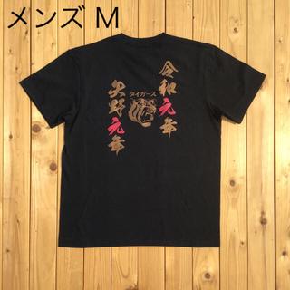 ハンシンタイガース(阪神タイガース)の令和元年最終SALE!! 令和元年箔プリントTシャツ 【ブラック/メンズM】(Tシャツ/カットソー(半袖/袖なし))