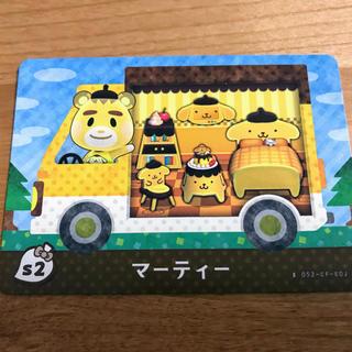 ニンテンドー3DS(ニンテンドー3DS)のどうぶつの森 amiboカード マーティ(その他)