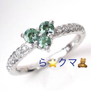 アレキサンドライト ダイヤリング  本日価格  K18WG 指輪(リング(指輪))