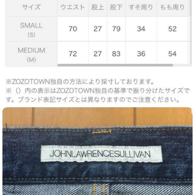 JOHN LAWRENCE SULLIVAN(ジョンローレンスサリバン)のJOHN LAWRENCE SULLIVAN ジョンローレンスサリバン スリット レディースのパンツ(デニム/ジーンズ)の商品写真