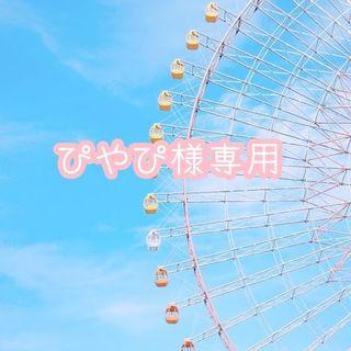 アイフォーン(iPhone)のぴやぴ様専用★iPhoneケーブル 2m ピンク2本セット(バッテリー/充電器)