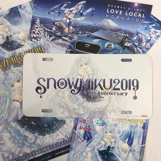 ダイハツ(ダイハツ)の初音ミク ナンバープレート (SNOW MIKU 2019ver.)(キャラクターグッズ)