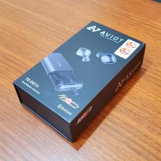 新品未使用 AVIOT TE-D01b ブラック apt-X対応(ヘッドフォン/イヤフォン)