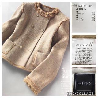 フォクシー(FOXEY)の美品 定価12万円 フォクシー FOXEY サマーツイード ジャケット 掲載(ノーカラージャケット)