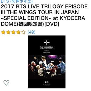 ボウダンショウネンダン(防弾少年団(BTS))の【jun さん専用】BTS THE WINGS TOUR LIVE DVD(K-POP/アジア)