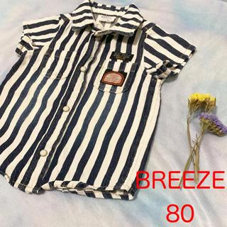 ブリーズ(BREEZE)のブリーズ ストライプ シャツ デニム 男の子 80(Tシャツ)
